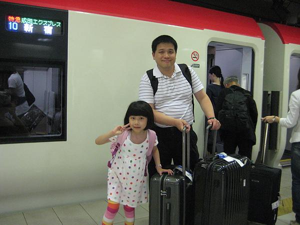 990706日本JR成田特急.JPG