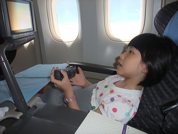 990706日本航空商務艙.JPG