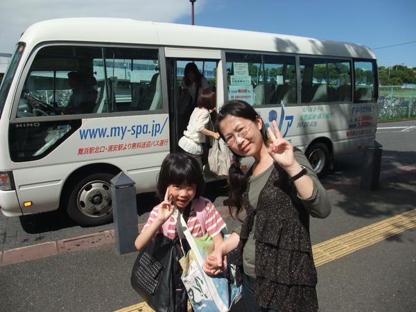 990715日本舞濱站北口外-4(歐亞酒店小巴).JPG