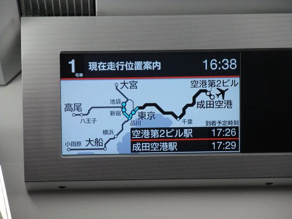 990715日本JR成田特急車廂顯示螢幕.JPG