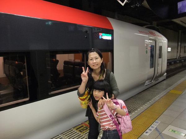 990715日本JR成田特急月台-5.JPG