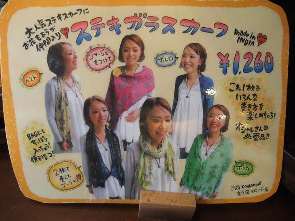 990715伊克斯皮兒莉服飾店說明卡.JPG