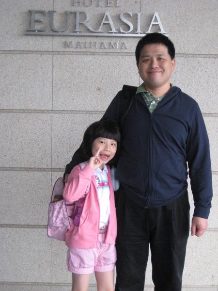 990707日本舞濱歐亞酒店門口.JPG
