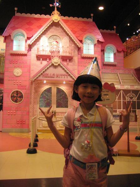 990707三麗鷗樂園-205(KITTY的家).JPG
