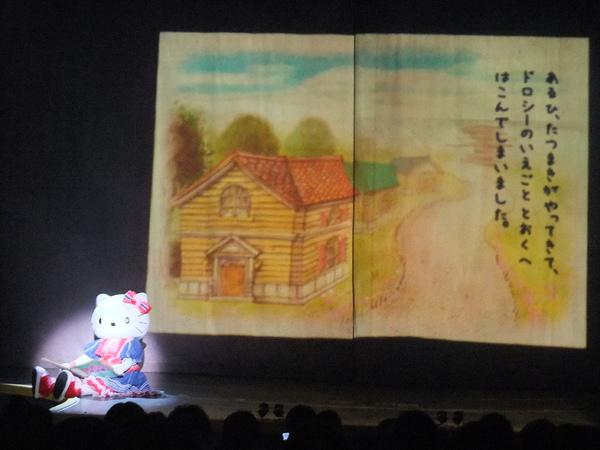 990707三麗鷗樂園-99(KITTY劇場-改編艾莉絲夢遊仙境).JPG