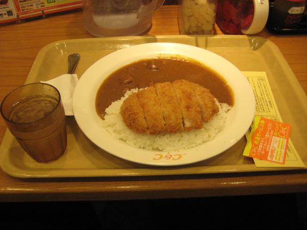 990707京王多摩センター站內C&C curry咖哩飯賣店.JPG