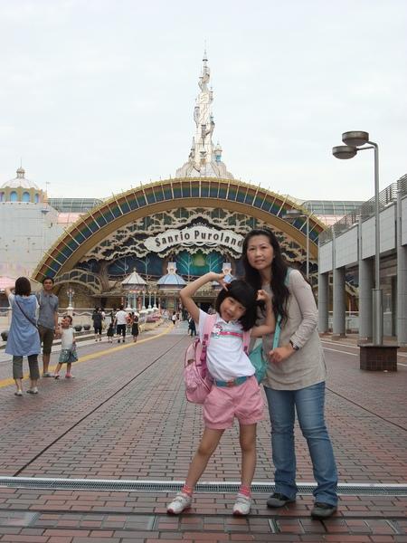990707三麗鷗樂園入口廣場-1.JPG