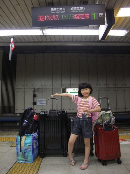 990715日本JR成田特急月台.JPG