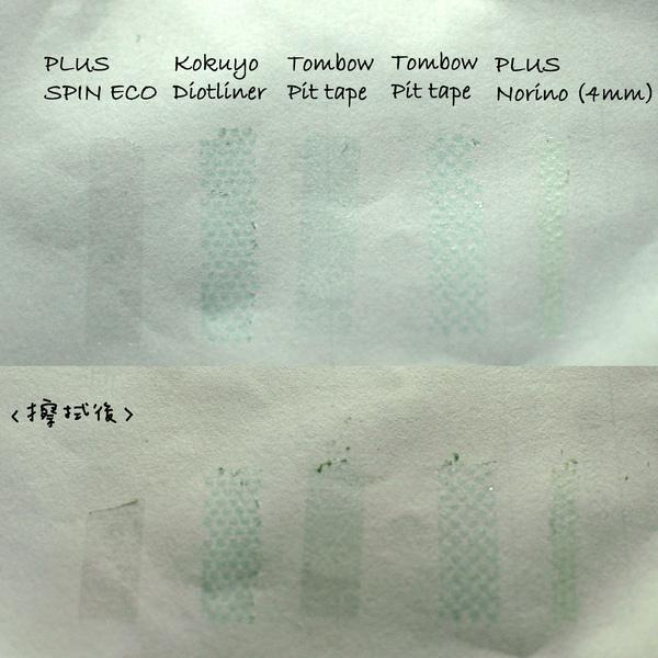 normal-paper.jpg