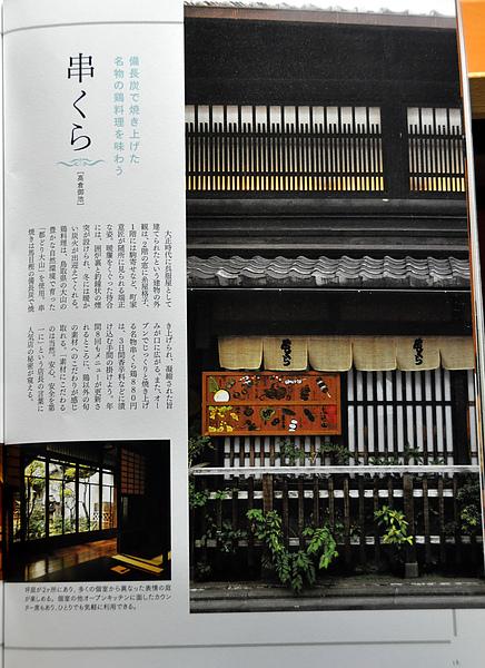 DSC_1340.JPG
