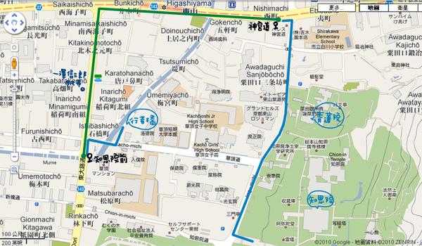 M2-after2.jpg