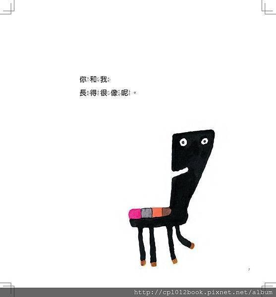 1008 NITEIRUNE inner_頁面_09