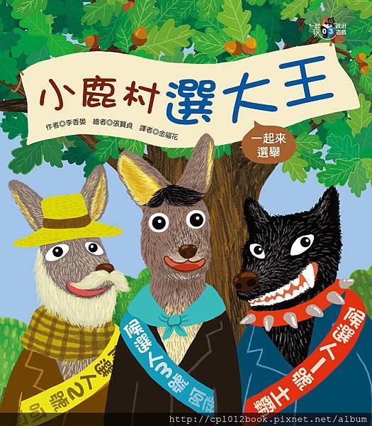 03-政治cover