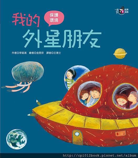 16-經濟cover