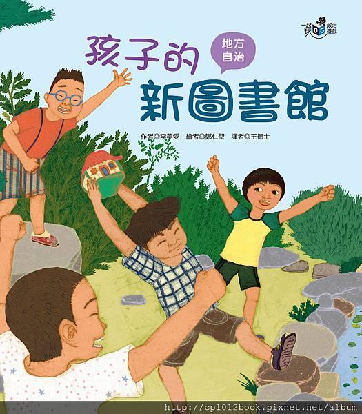 05-政治cover