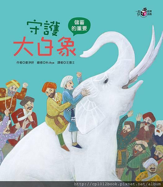14-經濟cover