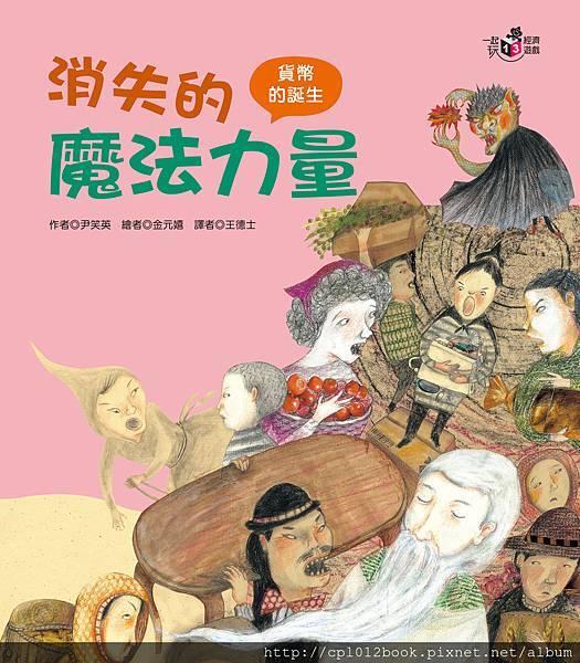 13-經濟cover