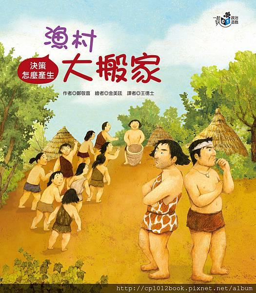 01-政治cover