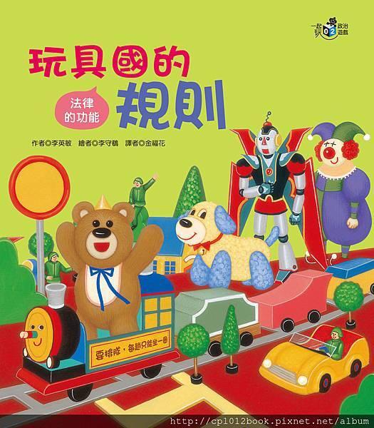 02-政治cover