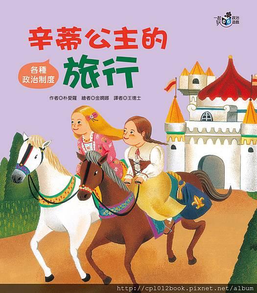 06-政治cover