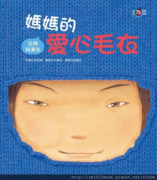 09-經濟cover