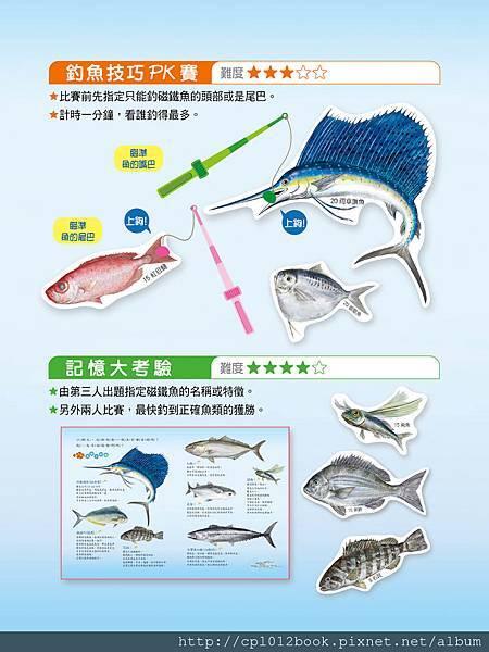 印刷-魚市場內頁n13