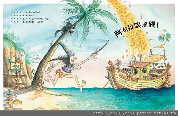 UNDER THE SEA_P01-32_TAIWAN_corrected0118_頁面_14.jpg