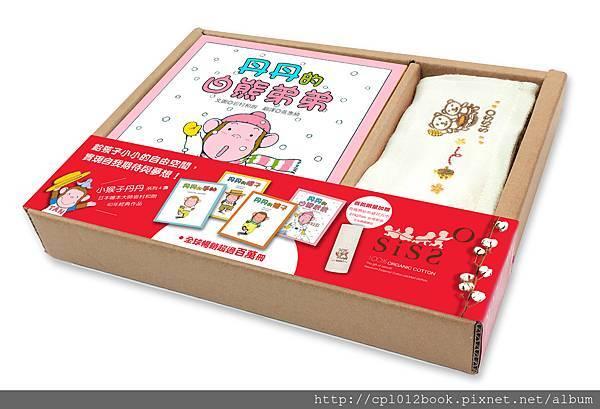 丹丹立體書盒