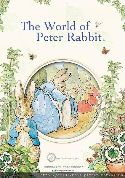 小兔彼得海報1