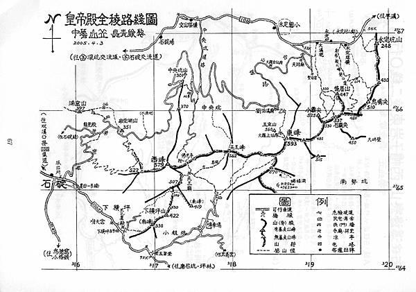 皇帝殿全稜路線圖