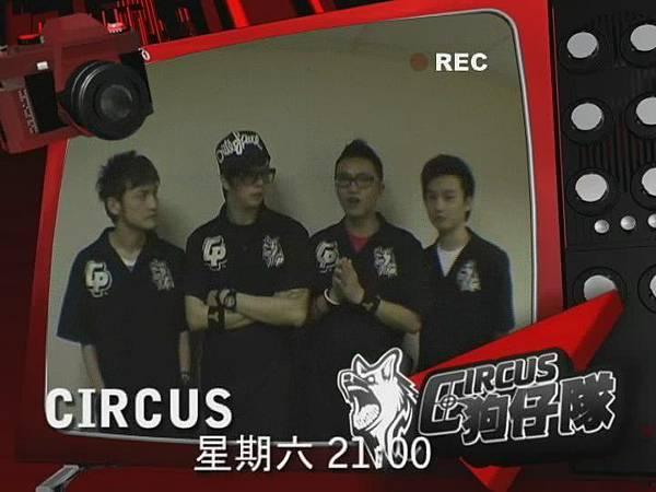 CIRCUS_東風.jpg