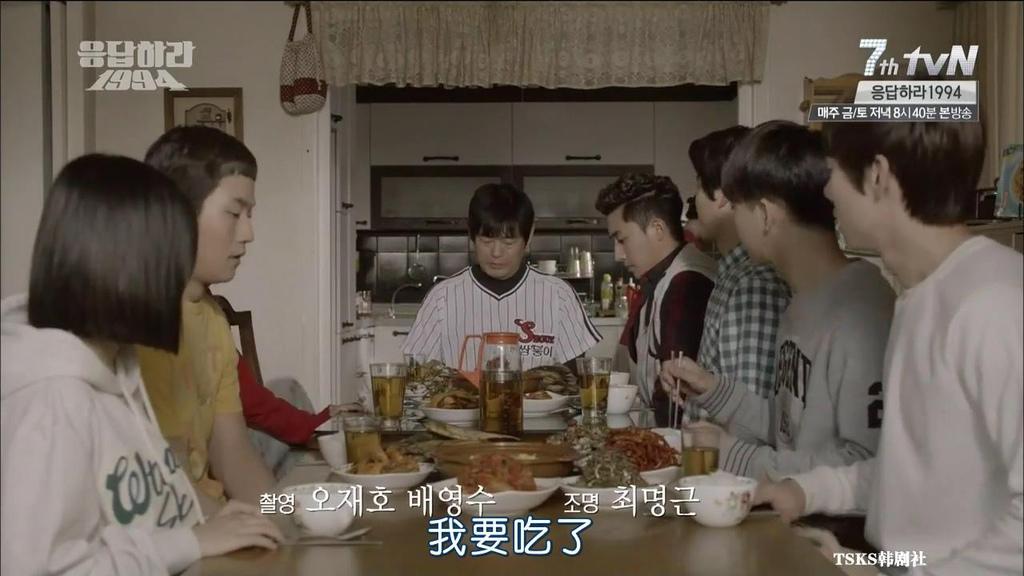 [TSKS][Reply.1994][005][KO_CN]_2013112522549