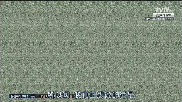 [TSKS][Reply.1994][009][KO_CN]_201312692553