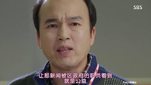 [TSKS][Pinocchio][E08v2(720P)][KO_CN].mp4_20150105_013859.145