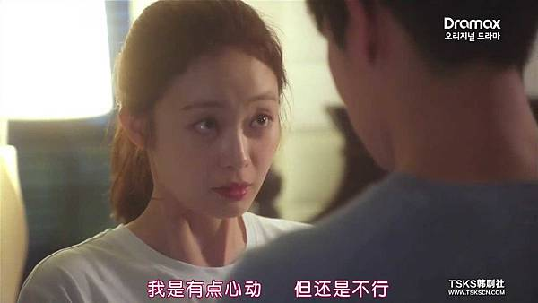 [TSKS][1% Possibilities][E008(720P)][KO_CN].mkv_001370757