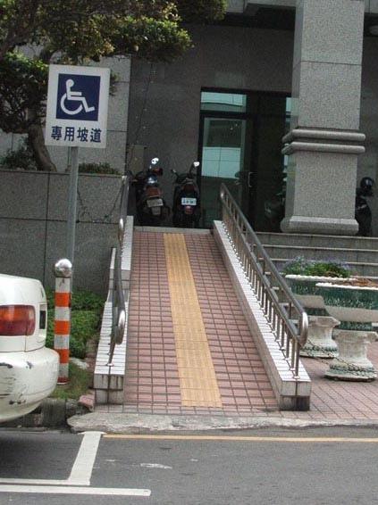 台灣無障礙環境之昨日、今日、明日8.jpg
