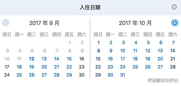 螢幕快照 2017-09-12 下午5.14.53.png