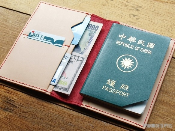 護照套.jpg