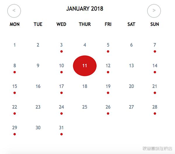 螢幕快照 2018-01-11 下午2.13.37.png