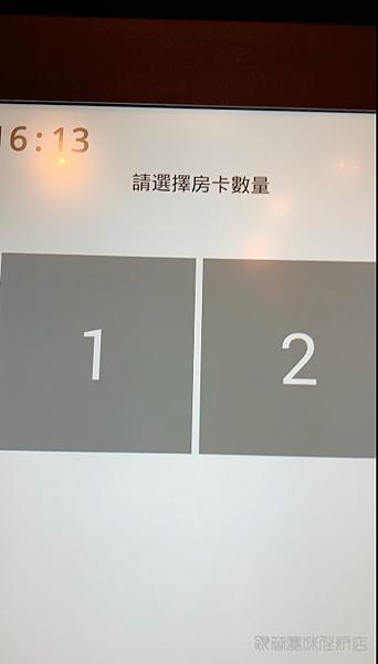 螢幕快照 2019-01-01 上午5.39.58.png