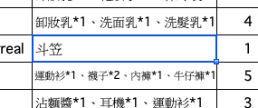 螢幕快照 2019-01-11 下午10.33.21.png