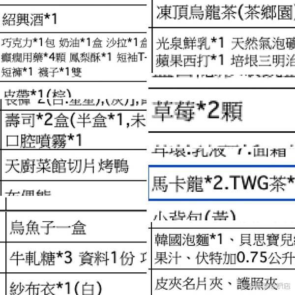 049A658E-A464-4F60-B6CC-A95225E0BA36.JPG