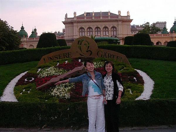 維也納的大花鐘