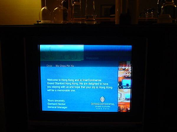 赫然發現電視上有我的名字