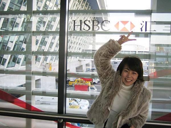 呦呼呦呼~~~到囉~~上海浦東機場!!!