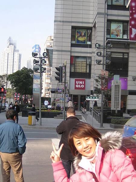 找到上海的UNIQLO囉