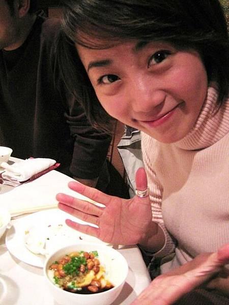 就這鹹豆腐花~~~超妙