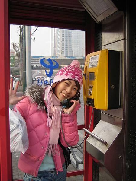 阿上海的公用電話也挺可愛的