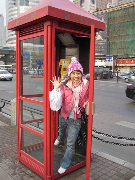 紅紅的電話亭!!!