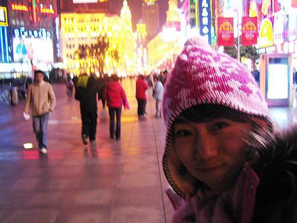 這他們的南京東路步行街!!!